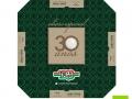 Caixa de Pizzas Torre de Pizza